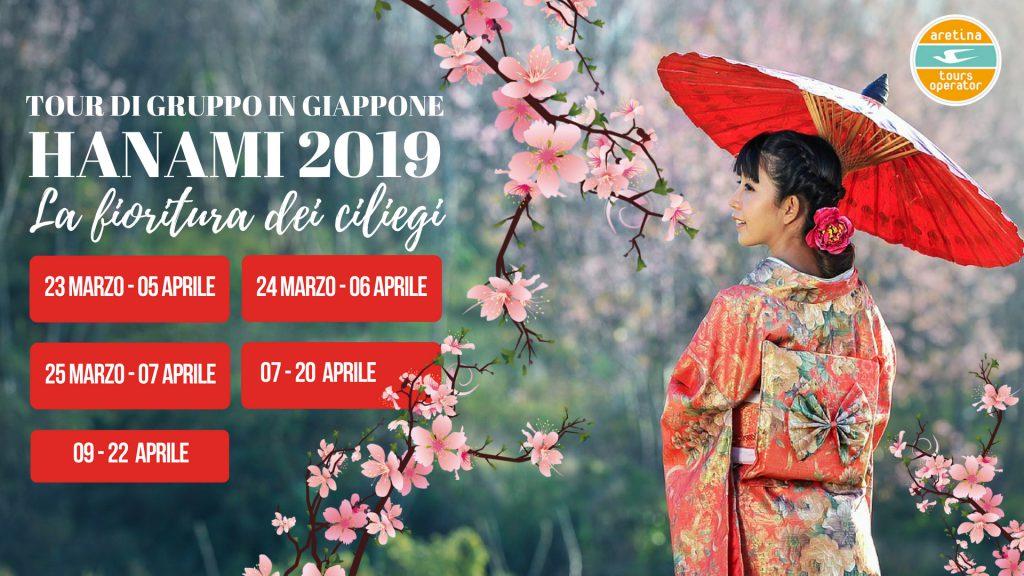 fioritura ciliegi Giappone offerte 2019