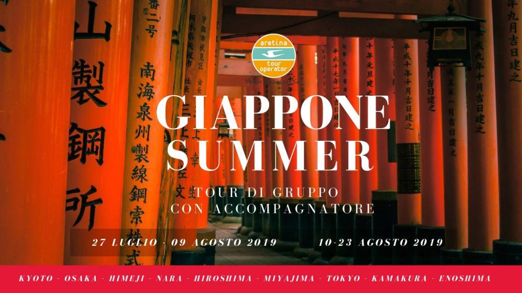 viaggio di gruppo Giappone estate